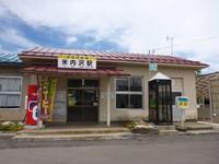 阿仁合線米内沢駅