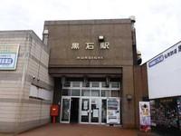 弘南鉄道黒石線