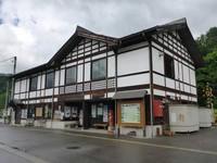 飯山線森宮野原駅