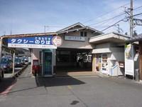 近鉄吉野線下市口駅2