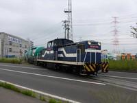 仙台臨海石油線情報