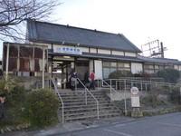 近鉄吉野線吉野神宮駅1