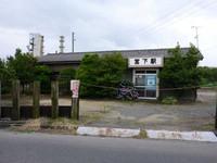福島臨海廃線情報