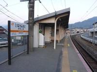 飯田線伊那上郷駅
