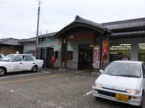予讃線卯之町駅