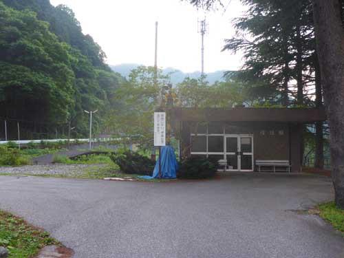 神岡線茂住駅