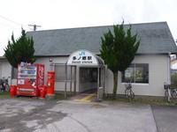 土讃線多ノ郷駅