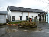 一畑電鉄津ノ森駅