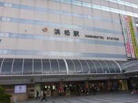 東海道線浜松駅