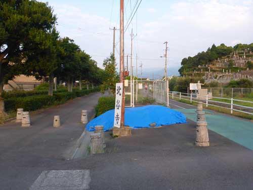 別子専用鉄道国鉄連絡線
