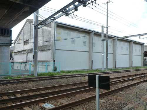 土讃線善通寺駅