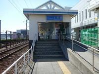 遠州鉄道上島駅