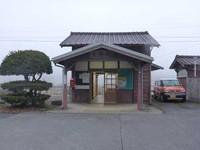 芸備線矢神駅
