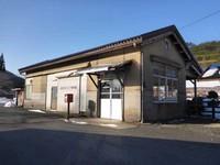 芸備線道後山駅