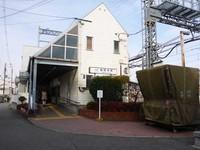 近鉄南大阪線道明寺駅1