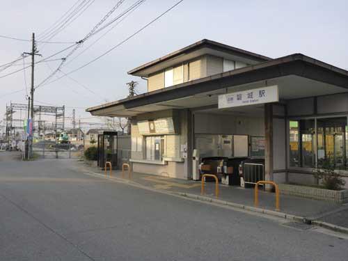 近鉄南大阪線盤城駅