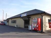 東武鉄道田沼駅