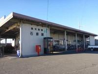 秩父鉄道石原駅