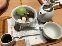 nana´s  green tea
