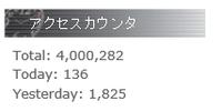400万 そしてワンツー