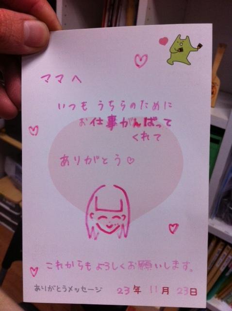 【出店】わかやま元気NPOまつり2012