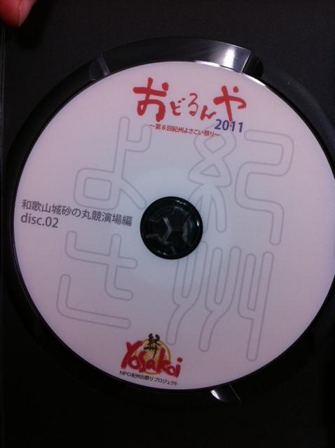 第8回 おどるんやDVD【秋まつり2011】