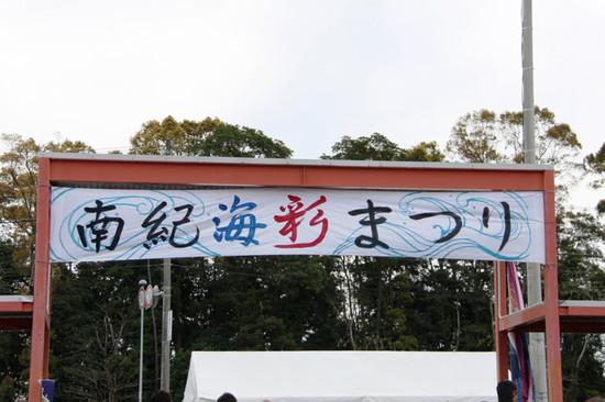 【参加者募集】8/5(日)愛つなげ企画♪