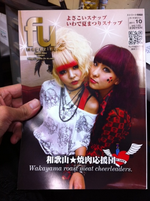 fu magazine 掲載!