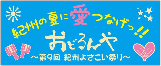 【6/26(火)予約〆切】2012記念タオル!