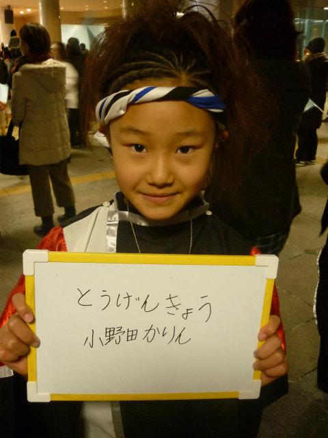 (前編)よさこいヘアースタイル特集♪(2013)