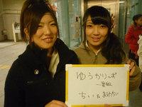 (後編)よさこいヘアースタイル特集♪(2013)