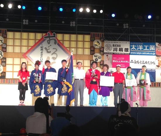 2013表彰式!