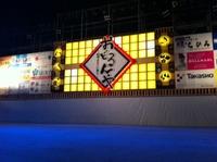2012お祭りスタッフ募集!