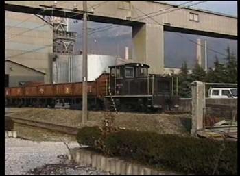 大阪セメント専用鉄道報告