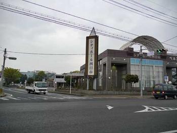 関西線南四日市駅1