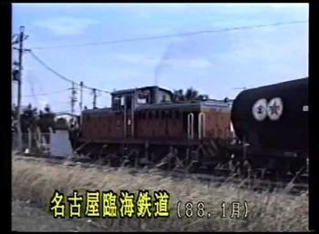 名古屋臨海汐見町線報告