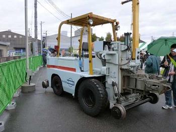 大阪市営緑木公開軌陸車