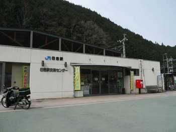 山陰線殿田駅
