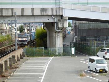 山陽線土山駅