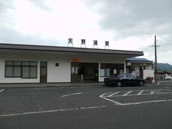 山陽線大野浦駅