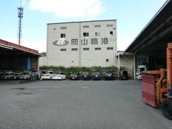 岡山臨港鉄道岡山港駅