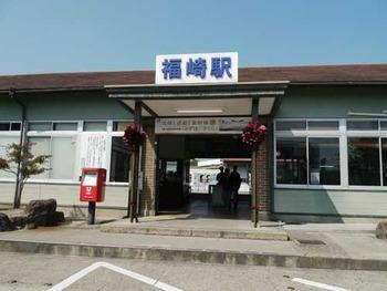 播但線福崎駅