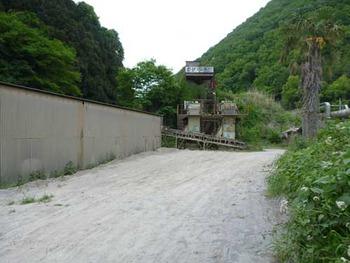 唐沢鉱山ナロー