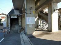 水島臨海西富井駅