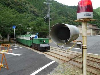 紀州鉱山情報