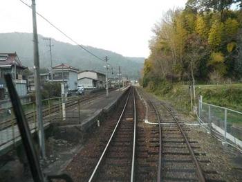 芸備線志和口駅