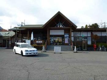 西武鉄道東横瀬駅