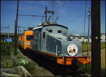 近江鉄道イベント