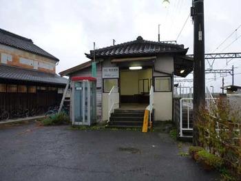 近鉄伊賀線猪田道駅