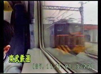 東武鉄道報告